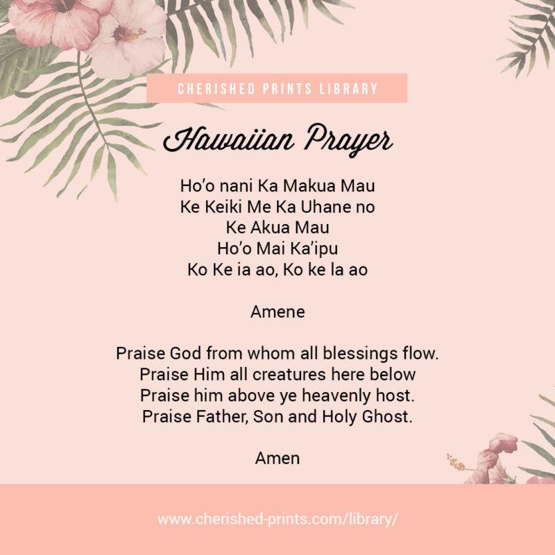 Hawaiian Prayer Cherished Prints Library
